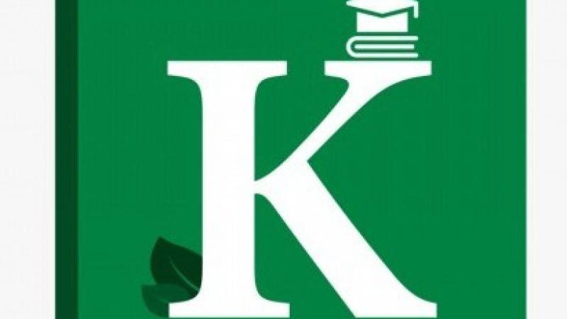 رونمایی لوگوی جدید موسسه آموزشی کیسان